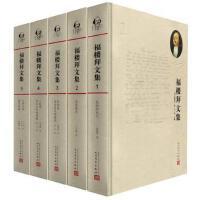 【二手书9成新】福楼拜文集(共五卷),福楼拜(法),施康强,人民文学出版社
