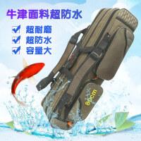 20180924220704248防水渔具包1.2米钓鱼包1.25米双肩背包鱼竿包鱼具包杆包