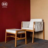 橙舍 相依沙发椅 北欧布艺储物袋带坐垫电脑椅卧室简约现代沙发椅套装