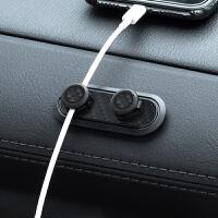 车用理线器手机数据线收纳固定卡扣排线夹走线神器桌面集线器