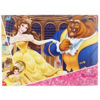 迪士尼美女与野兽贝尔贝儿公主100/200片4-5-7岁儿童玩具拼图