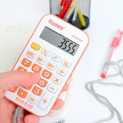 晨光学生便携式迷你考试带挂绳计算器小号彩色卡通计算机ADG98169