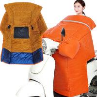 新款电瓶电车保暖衣PU防风罩 男女户外加绒加厚加大电动摩托车挡风被