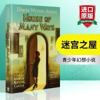 华研原版 迷宫之屋 英文原版 House of Many Ways 哈尔的移动城堡 后续 全英文小说 全英文版进口英语书