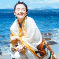 户外时尚丝巾薄款沙滩巾海边防晒披肩女围巾女士围巾披肩
