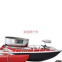 打窝船智能遥控钓鱼打窝器 自动打窝器 投饵船 渔具垂钓用品 升级款