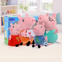 小猪佩奇玩具儿童男女孩毛绒公仔布娃娃宝宝生日礼物小号礼盒套装 2岁以上适用