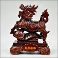 木纹树脂麒麟工艺品摆件创意家居礼品招财如意麒麟