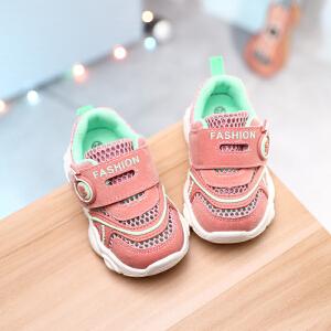 乌龟先森 儿童运动鞋 男童春季新款透气网鞋男孩中大童宝宝飞织休闲跑鞋时尚鞋子