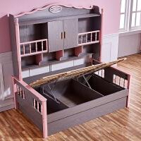 实木衣柜床一体小户型省空间带柜子书架多功能组合床 +高箱