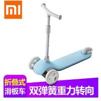 XiaoMi/小米滑板车米兔儿童滑板车3轮溜溜车3-6岁宝宝滑板车 蓝色