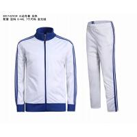 外套男女运动风衣防风拉链皇马巴萨足球训练外套长袖