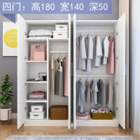 简易衣柜实木板式大衣柜经济型衣帽架储物收纳柜组装简约现代衣橱