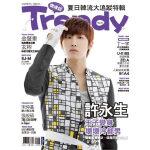 TRENDY偶像�I No.25:�S永生&玄彬秘密花�@(�p封面)港版 台版 繁体书