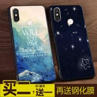 小米8手机套 小米8保护壳 小米8 手机保护壳 磨砂防摔个性创意男女款硅胶彩绘软壳潮YT