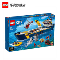 LEGO乐高积木 城市组City系列 60266 海洋探险巨轮 玩具礼物
