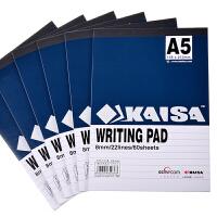 凯萨(KAISA) A5拍纸本(60页6本装)70G纸 横线本 美式笔记本 学生本 办公记事本 日记本 精美本子 KS