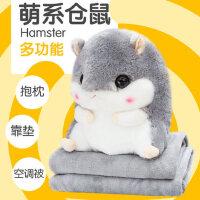 可爱超萌仓鼠龙猫娃娃公仔睡觉抱枕懒人玩偶礼物女孩韩国毛绒玩具