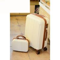 时尚拼色拉杆箱万向轮旅行箱可爱密码箱行李箱24寸 白色+化妆包 20寸