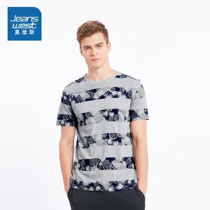[尾品汇价:38.9元,20日10点-25日10点]真维斯男装 夏季 休闲纯棉圆领印花短袖T恤
