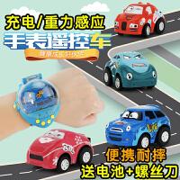 重力感应手表遥控车迷你赛车rc超小型抖音网红电动小汽车儿童玩具