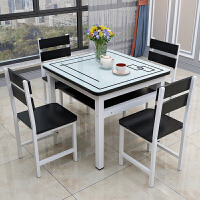 钢化玻璃餐桌椅组合小户型双层人人方桌子正方形家用吃饭四方桌