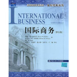 国际商务(第五版)(高等院校双语教材 国际贸易系列)