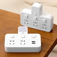 家用插座usb转换器插头面板多孔扩展一无线不带线排插线板移动