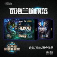 全套豪华版英雄联盟桌游LOL杀卡牌成人正版周边三国杀玩法游戏
