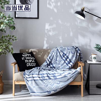 当当优品毛毯 法兰绒盖毯四季毯 150*200cm 浪漫巴黎 法兰绒盖毯
