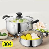 304不锈钢汤锅蒸锅20cm家用炖锅电磁炉24cm加厚煮锅锅具 r5r