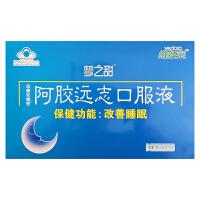 梦之甜 阿胶远志口服液 改善睡眠失眠 成人中老年改善睡觉 1盒(12支)