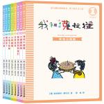 有拼音的我和小姐姐克拉拉 正版8册 我的小姐姐克拉拉注音版彩图一二年级课外阅读书籍全套必读儿童适合6-7-10-12岁