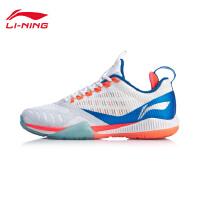 李宁羽毛球鞋男鞋2020新款酷鲨2.0透气专业羽毛球鞋低帮运动鞋AYAQ001