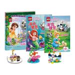 乐高迪士尼公主套装(共3册,送玩具)