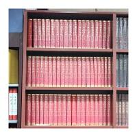 【正版图书包发票】古今图书集成 16开全160册 广陵书社 云琪图书