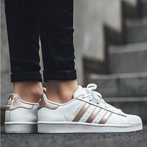正品Adidas/阿迪三叶草superstar贝壳头男女板鞋玫瑰金BA8169