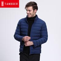 坦博尔新款短款弹力羽绒服男士立领修身休闲冬季韩版潮外套TA3231