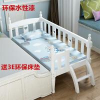 【满减优惠】欧式婴儿床白色实木拼接床加宽床男孩女孩儿童床带护栏公主单人床