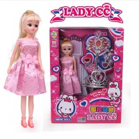挪拉马修芭比娃娃 韩版月儿公主系列85026女孩玩具礼物 24.5cm