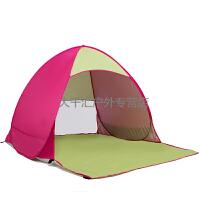 户外2人全自动沙滩帐篷速开双人防雨防晒钓鱼单人野餐野营帐