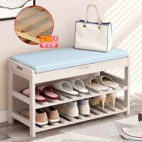 皮实木鞋柜宜家家居卧室现代简约收纳长脚凳换鞋凳旗舰家具店