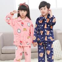 小孩男孩珊瑚绒套装秋冬季儿童法兰绒睡衣女童宝宝男童家居服