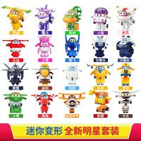 超级飞侠迷你变形机器人奥迪双钻乐迪小爱米莉20只装玩具 迷你飞侠全明星套装