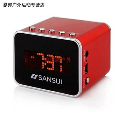方形铝合金数显FM收音机音响便携广场舞老人机音箱  均码 发货周期:一般在付款后2-90天左右发货,具体发货时间请以与客服协商的时间为准