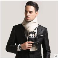 男士围巾仿羊绒围巾菱形格子加厚围脖柔顺商务英伦风