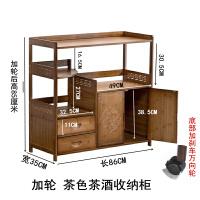 中式简约茶水柜收纳柜实竹木雕花餐边柜厨房置物架客厅储物茶边柜 加轮 茶色茶酒收纳柜 双门