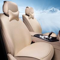 汽车坐垫夏季凉垫透气冰丝单个主驾驶座椅套四季通用座套半包座垫