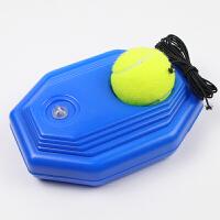 网球训练器带绳固定练习器弹力绳初学者网球套装