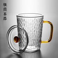 创意耐热透明玻璃马克杯办公室家用男女水杯子牛奶杯带把泡花茶杯